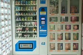 自动售货机创业能赚钱吗?