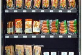 经营自动售货机无人售货店,选择什么样货道的机型合适用来