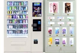 组合型成人用品无人售货机