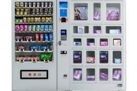 情趣用品自动售货机生意怎么样,成人用品自动售货机赚钱吗