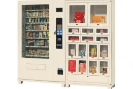 计生用品自动贩卖机