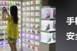 自动成人用品售货机